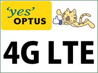 オーストラリア 4G LTE