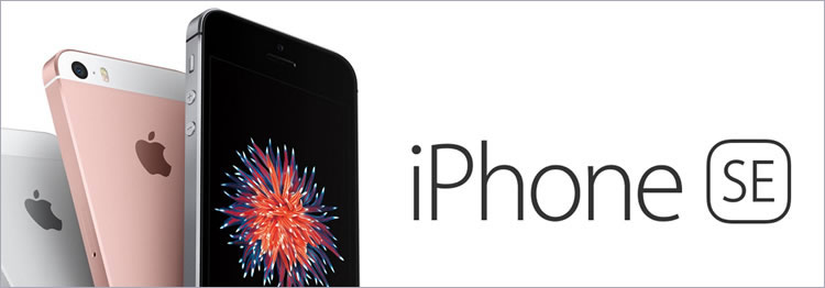 iPhoneSE750japan