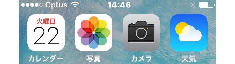 iPhoneSE_camera