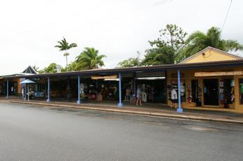 キュランダ村お店