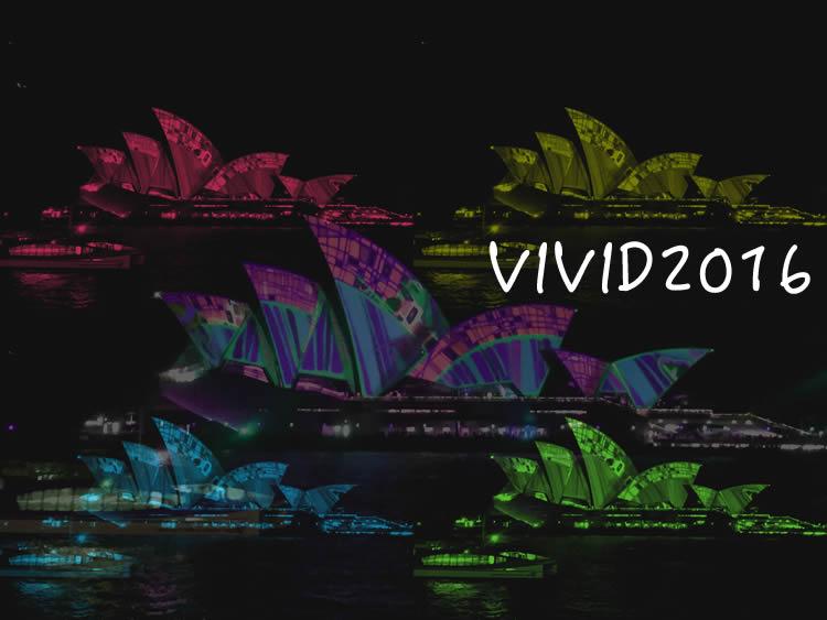 vividsydney2016