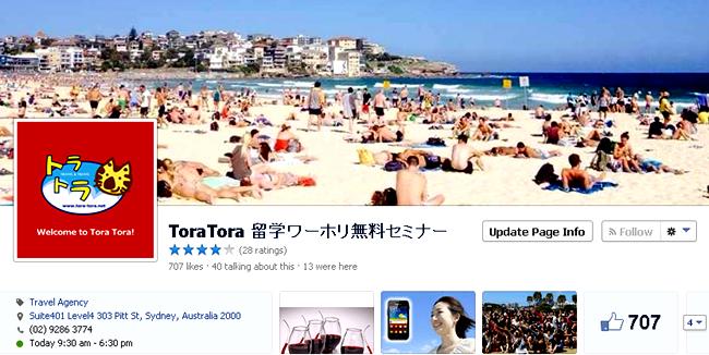 オーストラリア携帯 700いいね