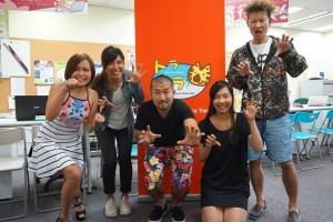 ケツメイシ大蔵 シドニー公演2015