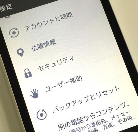htc 日本語化